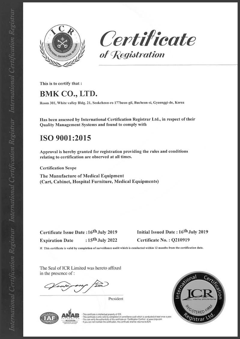 ISO9001(BMK).jpg
